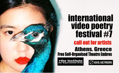 InternationalVideoPoetryFestival7
